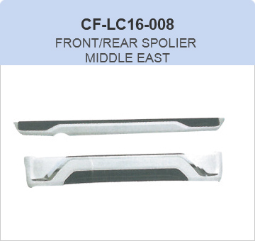FRONT/REAR SPOLIER MIDDLE EAST