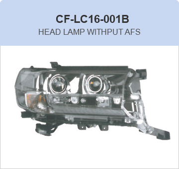 HEAD LAMP WITHOUT AFS